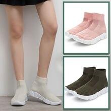 Женские туфли носки 2019 Женская дышащая обувь сетка с высоким