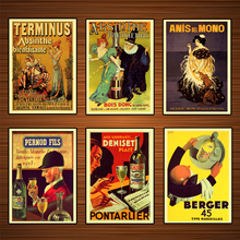 Cartel de vino de bebidas alcohólicas Vintage absinthe berger 45, pinturas clásicas en lienzo, carteles de pared, pegatinas para decoración del hogar, regalo