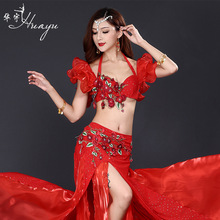 2017 New Professional Belly Dancing Clothing Women Oriental Belly Dance costumes for belly dance Performance bra+belt +skirt