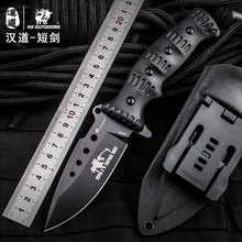 HX OUTDOORS tactical high quality hardness straight knife wilderness survival knife self-defense knife outdoor saber with tools