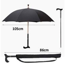 Men Umbrella Creative walking stick Male  Long Handle Non-slip Windproof Umbrellas Rain Gear 50RR323