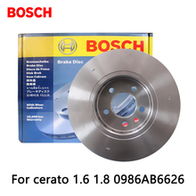 2pieces/set BOSCH Car Front Brake Disc For cerato 1.6 1.8 0986AB6626