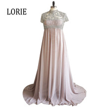 Luxury Maternity Evening Dresses for Pregnant girls 2016  High Waist Chiffon Beading Rhinestones Prom Party Gown abendkleider