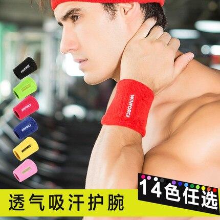 1 Pair Gym Protector Wristband Weightlifting Wrist Support Sport Pulseira Wrist Brace Tennis Sweatbands Guard