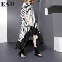 EAM 2017 New Summer Lapel Off Shoulder Short Sleeve Black Striped Split Joint Loose Big