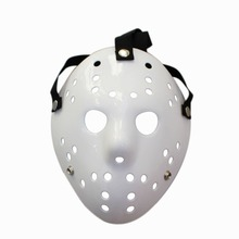 225 sztuk/partia czarny piątek Jason Voorhees Freddy hokej festiwal Party pełna maska Pure White 100gram pcv na Halloween maski