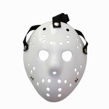 225pcs/lot Black Friday Jason Voorhees Freddy hockey Festival Party Full Face Mask Pure White 100gram PVC For Halloween Masks