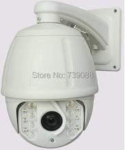 Onvif HD 2.0MP 20X optical zoom 100m IR distance 1080p ptz cctv wired camera speed dome camera with auto wiper