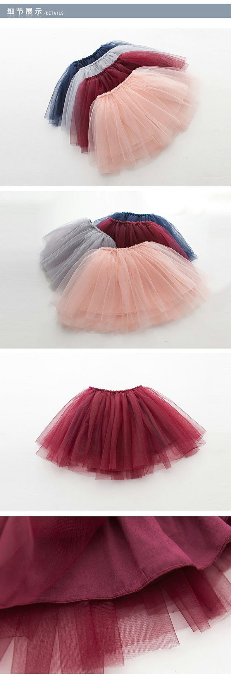 Tutu Skirt Tulle Girls Skirts Knee Length For Kids School Dance Fluffy Red Black Grey Color Princess Style Girls Clothes  8
