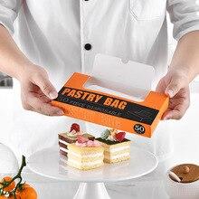 50pcs Box One-time Garment Bag Cake Garnish Cookie Baking Tool Kitchen Supplies