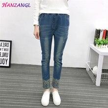 HANZANGL 2017 новый Бренд джинсы женщина Жира мм Высокая талия эластичность стретч 200 фунтов брюки Сплошной цвет Кружева Сращивания джинсовые брюки