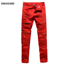 2017 new high street tide hot sale stretch pants  men's feet stretch pants male trousers zipper tide brand 009 red