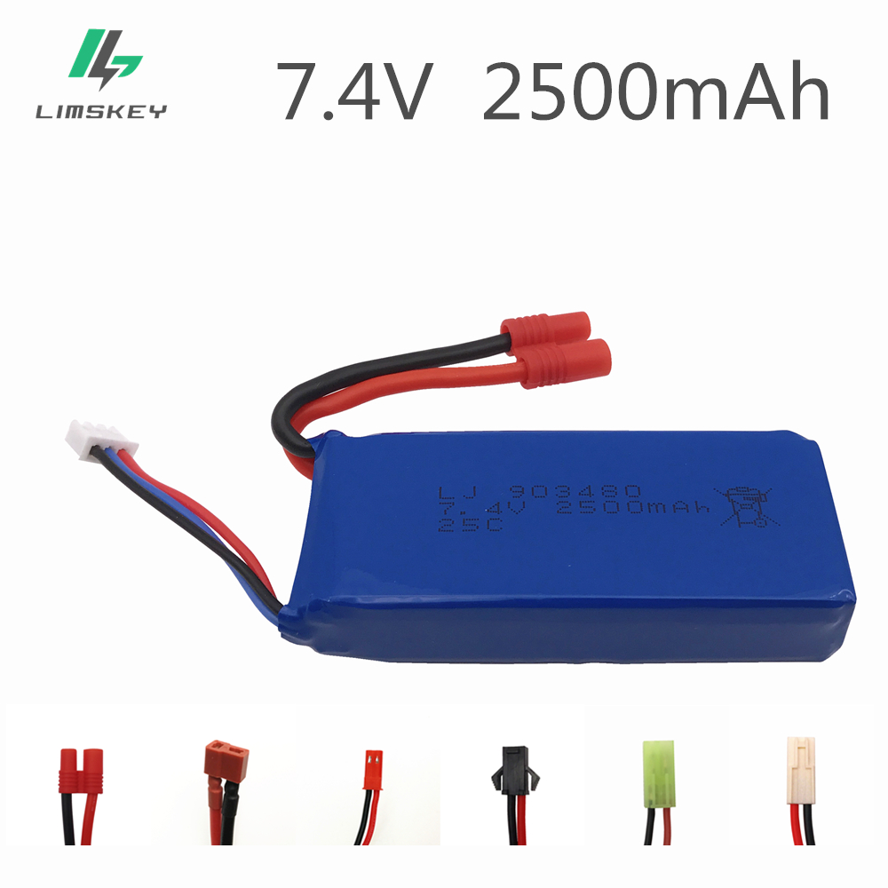 RC Drone syma x8 x8c x8w x8g Quadcopter Parts Lipo extra Battery Spare Toys 7.4v 2500mAh 25c with Over current protection