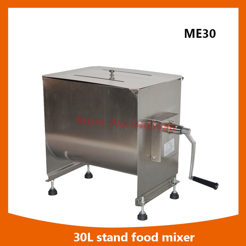 high efficiency food grade stainless steel manual kitchen equipment 60lbs food meat mixer for sale 1kg bag erythritol food grade 99%