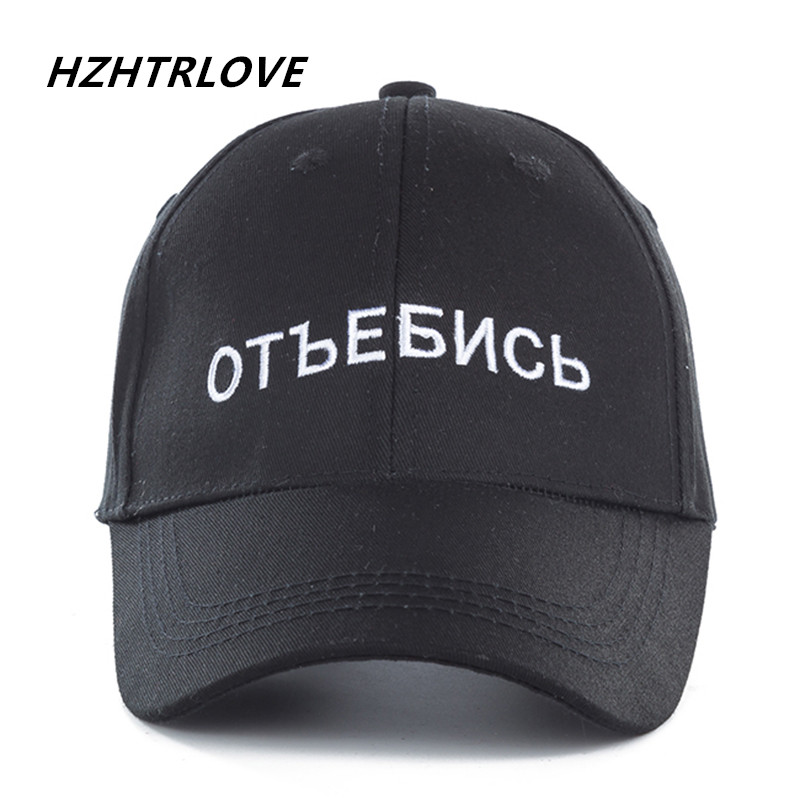 High Quality Cotton Brand Russian Letter Snapback Cap Baseball Cap For Men Women Hip Hop Dad Hat Bone Garros Snapback high quality washed cotton broken hole snapback men women baseball cap the high street dad hat kanye west mesh cap hip hop hat