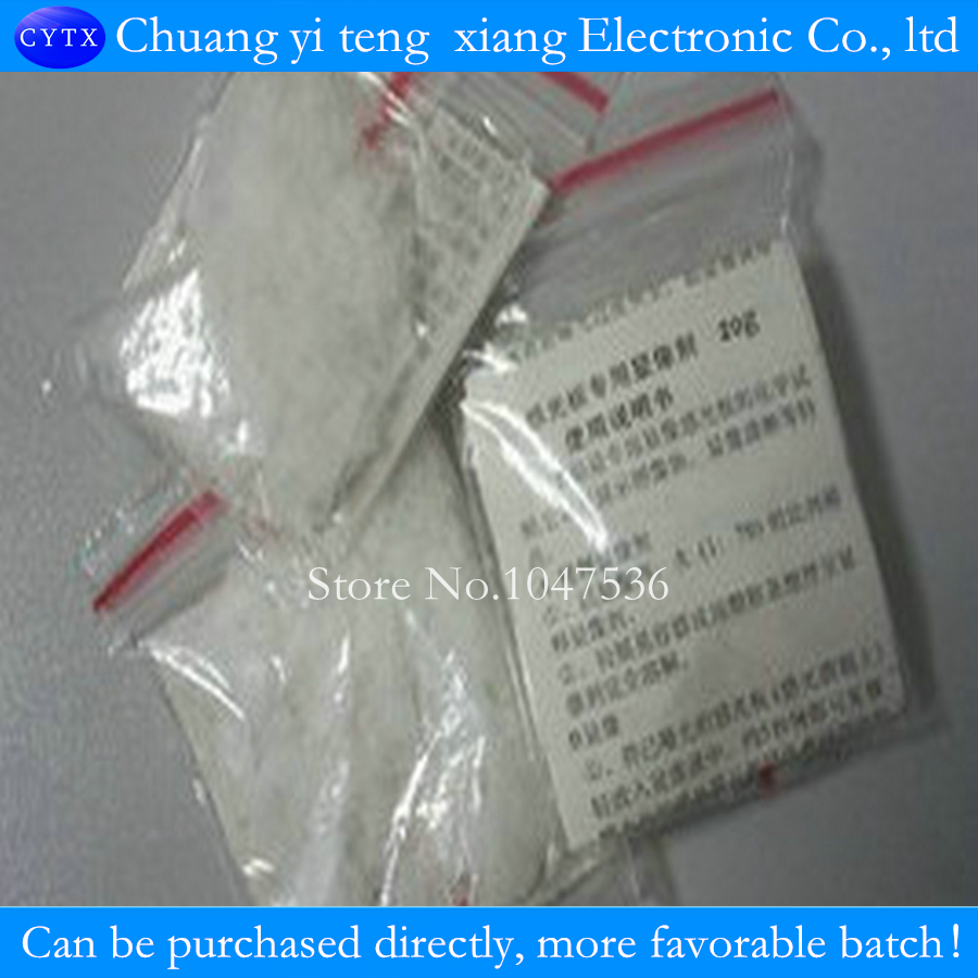 CCL/Bonded Copper PCB board photosensitive dry film release agent 20g 1pack 10PCS/LOT image