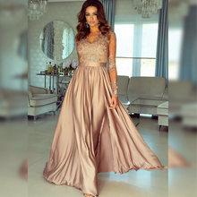 Bbonlinedress атласные вечерние платья с v образным вырезом