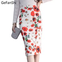 2016 New Bodycon Skirt Women Elegant Work Office High Waist Sexy Slim Skirt Floral Print Lady