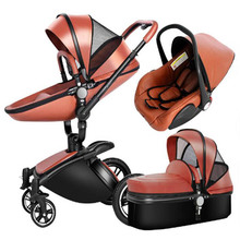 Most Popular PU leather Material Baby Pram and Baby Stroller New Type 3 in 1  Baby Stroller With Car Seat