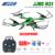 Drone JJRC H31 FPV Zangão com Câmera Wi-fi à prova d' água Ou de 2MP câmera Ou Sem Câmera Modo Headless Quadcopter RC Helicóptero Vs X5C