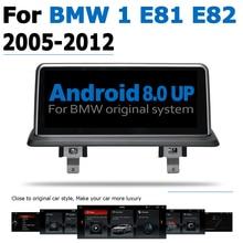 Car DVD Player For BMW 1 E81 E82 2005~2012 original CCC / CIC System Android 8.0 up Autoradio GPS Navigation for fiat bravo car dvd player gps navigation system autoradio for fiat punto radio 2007 2012 with android 5 1 1 system