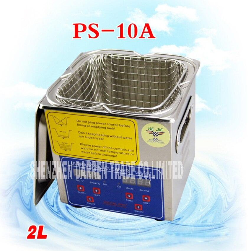 1pc High quality 110V/220V Digital Ultrasonic Cleaner 2L Cleaning machine Clean basket Heater Timer Cleaner Machine
