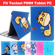 Fashion PU Case Cover for 7.85 inch Teclast P89H Tablet PC for Teclast P89H Case Cover