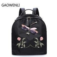 Gaowenli модные Вышивка Национальный стиль женские рюкзак для подростков Обувь для девочек Сумки Для женщин известных брендов Mochila школьная сумка