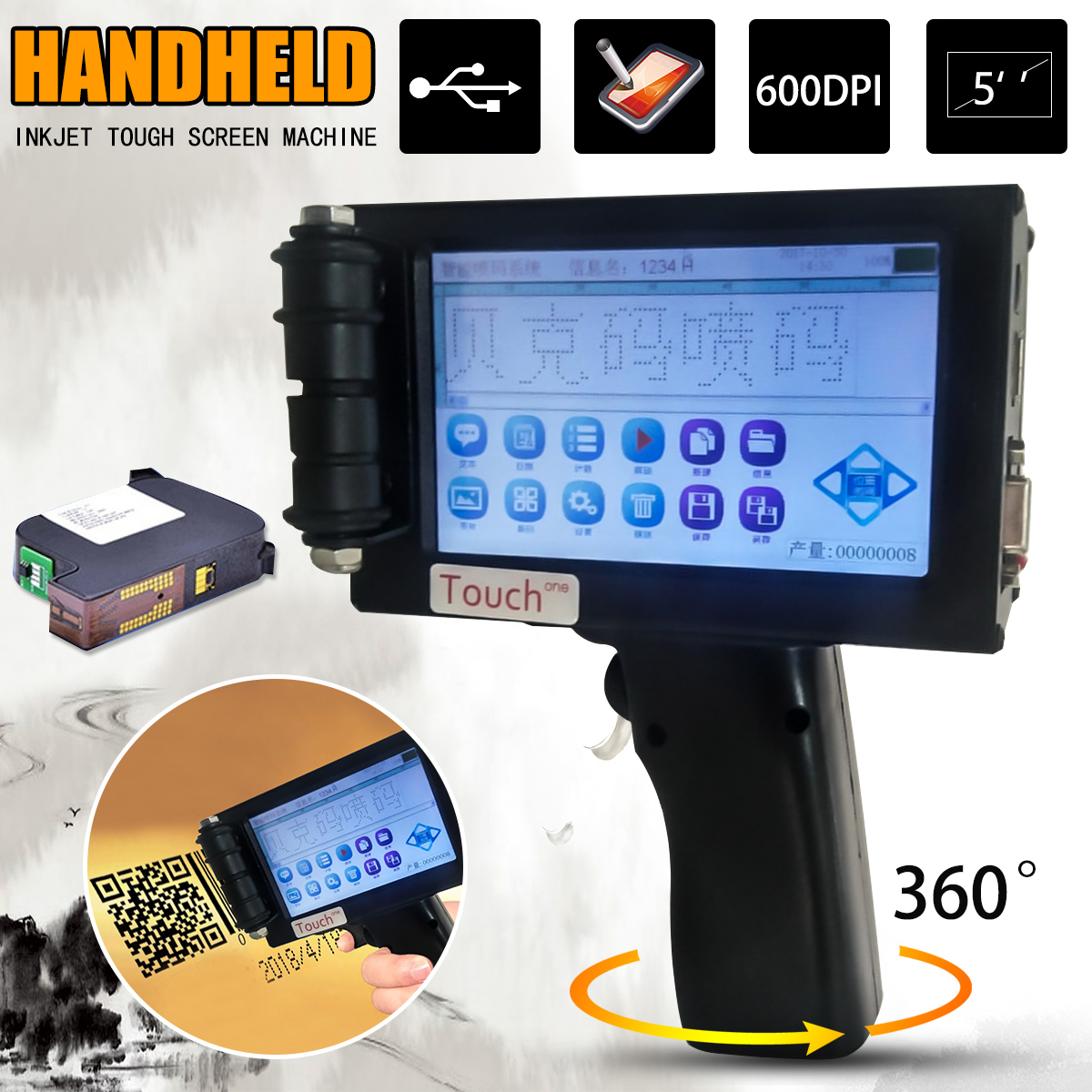 5 inches Handheld Intelligent Inkjet Printer Touch Screen 360T Ink Date Coder Coding machine + Quick-drying ink cartridge цена
