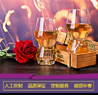 christmas Originality Small waist Concave bottom Glass beer glass 500ml fruit juice beverage gourd cup