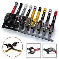 FOR yamaha tmax 530 tmax500 2003 07 CNC multicolor Motorcycle Double Disc Brake Lever Scooter Electric Bike Modification Lever