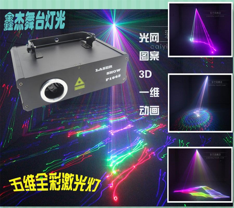RGB500-1