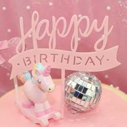 Новый с днем рождения акриловые торт Топпер розового золота красный акрил Cupake цилиндр для детей для именинного пирога украшения детский