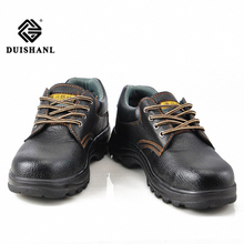 Steel head anti-smashing anti-piercing labor insurance shoes outdoor site wear-resistant anti-slip breathable work shoes rescue