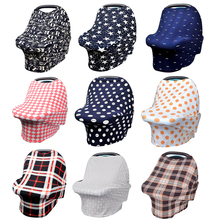 Baby Car Seat Cover – Multi Use Nursing Cover Pattern – Ideal Grocery Cart Cover and Stretchy Canopy Covers- Perfect Baby Gift