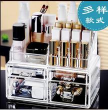 Tabletop plastic drawer, acrylic shelf, large size