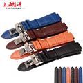 2016 NEW 24*14mm High Quality Genuine Leather Watch Bands Strap Watch Men Accessories For Tissot T60 Strap Bracelet