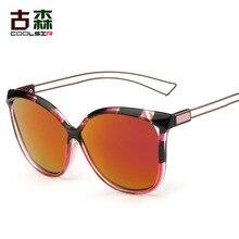 ef90a53f21 10 unids/lote Mujeres Polarizadas gafas de Sol Retro Gran Diseño de Marca  Marco Negro