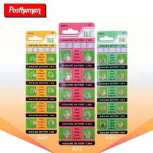 POSTHUMAN AG0 AG1 AG2 AG3 AG5 Pro часы Батарея 1,55 V AG4 ag4 377a 377 lr626 sr626sw sr66 lr66 батареи таблеточного монета