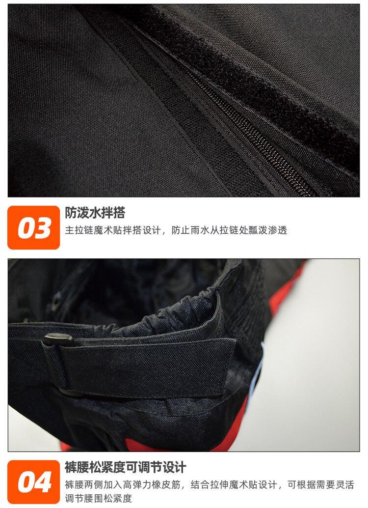 MC-1702产品细节b-普惠体.jpg