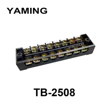 10PCS/lot TB-2508 Connection Dual Row 25A 600V 8P Terminal Blcok Strip with cover Plate 8 Positions Connector 0.5-2.5mm2 c e randall page of roses