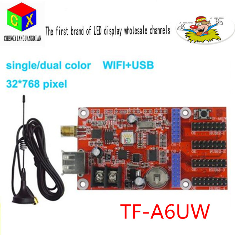TF - A6UW wireless control card/ phone  wifi card/ display control card