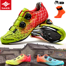 Santic Men Road Cycling Shoes Ultralight Carbon Fiber Auto-locking Athletic Racing Team Bicycle Shoes Cycling Clothings MS17007