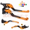 For KTM 690 Duke 640 LC4 Supermoto 690 SM 690 SMC Hot Motorcycle CNC Foldable Extending