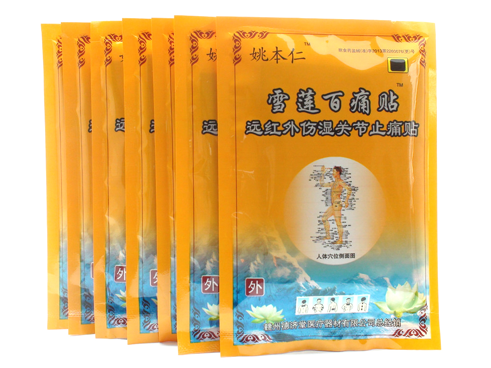 64pcs/8bags Medical Arthritis Pain Plaster Upper Back Muscle Pain Relief Patch Tiger Balm Plaster For Sciatica Back Pain C568 2boxes 12 magnetic patch for hyperosteogeny medical massage patch treat osteoarthritis bone hyperplasia spondylosis herb plaster