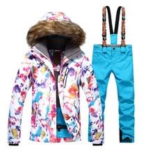 Gsou Ladies Colorful Snowboard Ski Suit Female Thermal Waterproof Snow Jacket Women Ski Pants Skiing