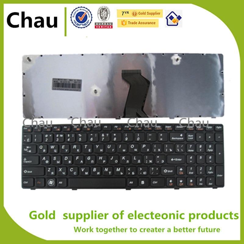New for Z570 Z575 V570A V570G B575 B580 B590 B590A RU Version Keyboard