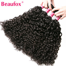 Beaufox Brazilian Water Wave Hair Bundles 100% Remy Human Hair Extensions Bundles 1/3 pcs Lot Brazilian Hair Weave Bundles(China)