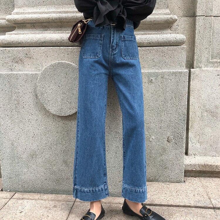 2018 summer new women High waist slim strap student wild loose chic wide leg jeans 6