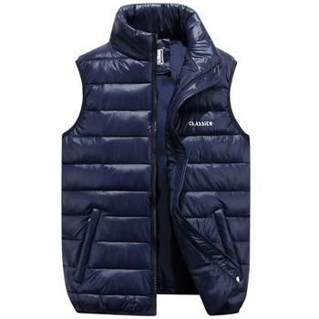 цена на Brieuces autumn and winter plus size 6XL 2020 new Men women down cotton vest men vest loose stand collar lovers winter vest men